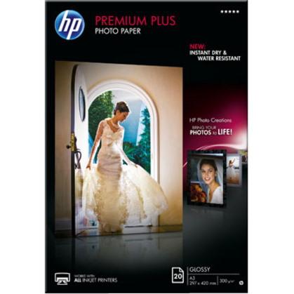 HP Premium Plus Inkjet Photo Paper - Recycled