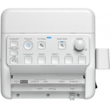 Epson ELP-CB03 Projector Connection & Control Box