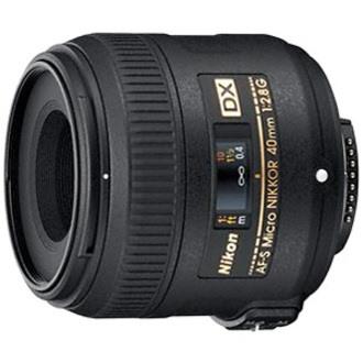 Nikon Nikkor JAA638DA - 40 mm - f/2.8 - Macro Fixed Lens for Nikon F
