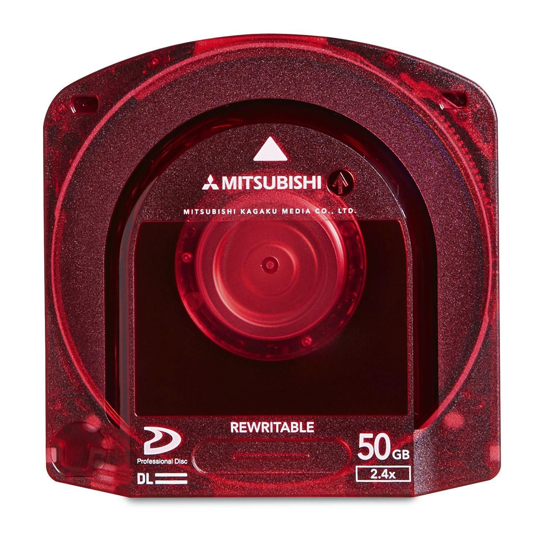Verbatim Professional Disc 50GB DL 2.4X for Sony XDCAM - 5pk