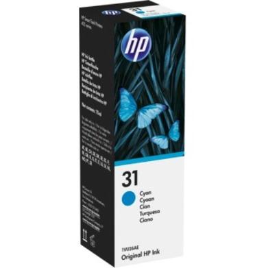 HP 31 Ink Refill Kit - Cyan - Inkjet