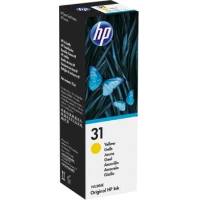 HP 31 Ink Refill Kit - Yellow - Inkjet