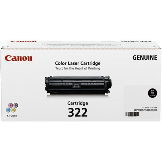 Canon 322C Original Toner Cartridge - Cyan