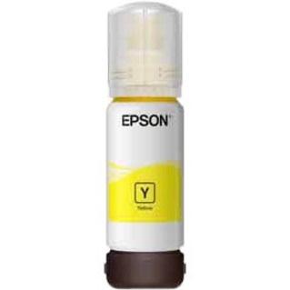 Epson EcoTank T512 Ink Refill Kit - Yellow - Inkjet